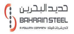 Bahrain Steel