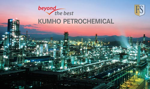 Kumho Petrochemical plant, Yeosu, South-Korea
